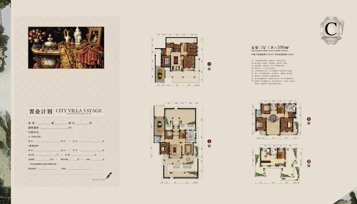 类型:别墅 户型说明:    动静,功能分区,超大面宽短进深