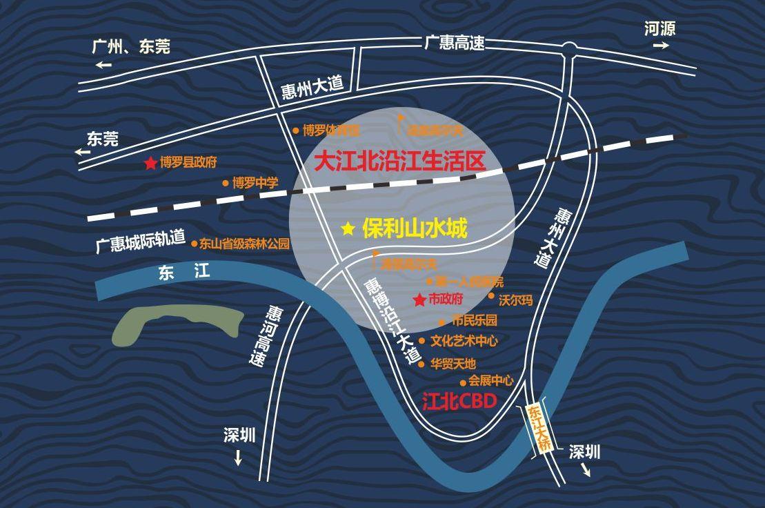 商业 项目地址: 广东省惠州市博罗县惠博大道233号    百度地图 项目